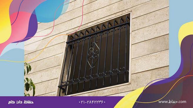 حفاظ پنجره مشکی